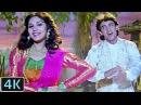 'Bin Sajan Jhula Jhulu' Full 4K Video Song Aamir Khan Meenakshi Kumar Sanu Damini