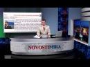 Петр Порошенко заключил соглашение с банком Ротшильд Новости сегодня 07 06 2015