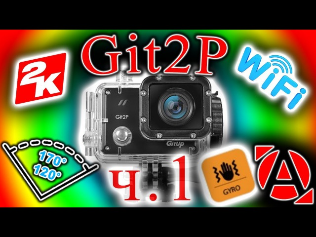 ч 1 GitUp Git2P 2K WiFi 1080P 60fps
