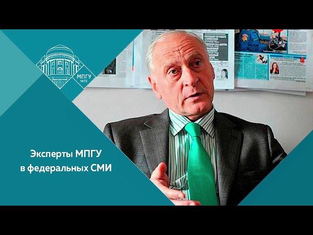 Профессор МПГУ А.А.Зданович на Радио Комсомольская правда о создании ВЧК