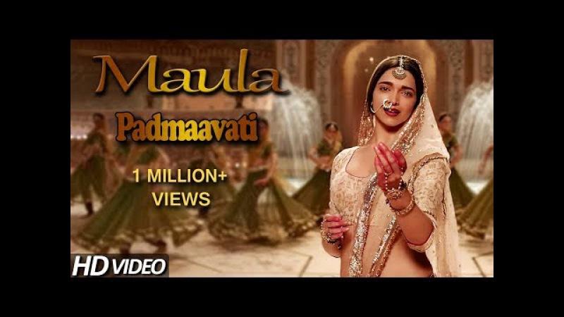 Maula (Full Song) | Padmaavati | Ranveer Singh , Deepika Padukone , Shahid Kapoor