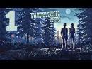 Thimbleweed Park 1 УБИЙСТВУШКО ПОД МОСТОМ 👮