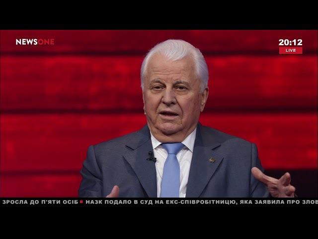Леонид Кравчук VS Виктор Ющенко Украинский формат на NewsOne 15 11 17