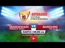 PERMATA INDAH MANOKWARI VS FKB 25 FC BANDUNG - FT 5-0 Extra Joss Futsal Profesional 2018