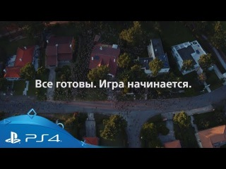 PlayLink | Линейка игр PlayStation 4 для всей компании!