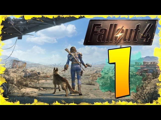 Типичный алкаш на пустошах Бостона 1 | Fallout 4
