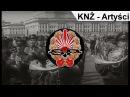 KNŻ Artyści OFFICIAL VIDEO