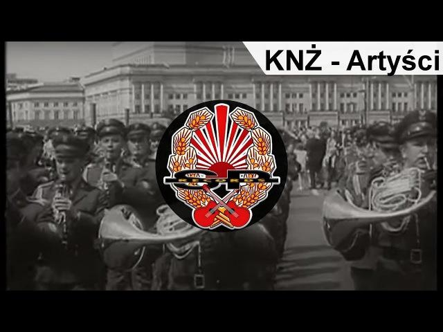 KNŻ - Artyści [OFFICIAL VIDEO]