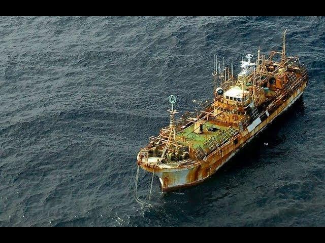 Реуун Мару vs Береговая охрана США