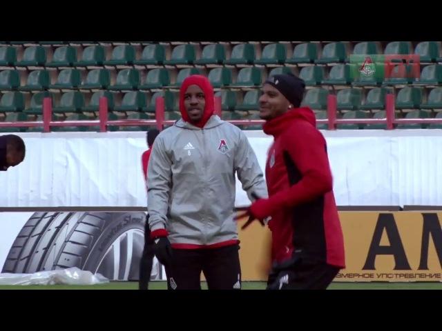 Тренировка Локо перед матчем с Ниццей на РЖД Арене