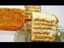 Медовый торт ленивый Медовик с кремом Пломбир реальное объедение