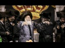 Wedding Of Bobover Rebbe's Youngest Daughter