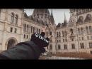 Один день в Будапеште День Рождение брата Венгрия Paprika Путешествие по Европе