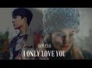 Dimash: I Only Love You (English subtitles)Я люблю тільки тебе