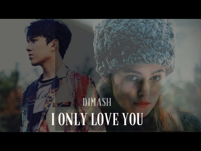 Dimash: I Only Love You (English subtitles)Я люблю тільки тебе