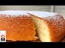 Очень Простой, но Такой ВКУСНЫЙ Стаканчиковый Пирог, Все Смешал и Готово | Yogurt Cake Recipe