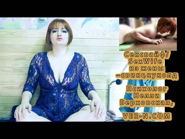 порно фото жена sexwife № 635574 бесплатно