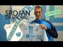 Срджан Граховац | Srdjan Grahovac | Srđan Grahovac vs Dinamo/Lokomotiv/Osijek/Inter