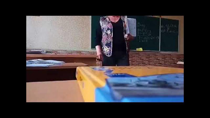Учитель школы в г. Васильков ругается и оскорбляет нецензурной бранью