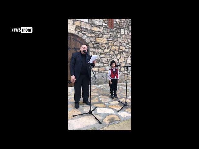 Тържественото откриване на бюст-паметника на Патриархът на Българската литерат...