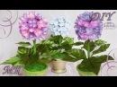 ГОРТЕНЗИЯ ИЗ ЛЕНТ. Интерьерные цветы своими руками МК/DIY