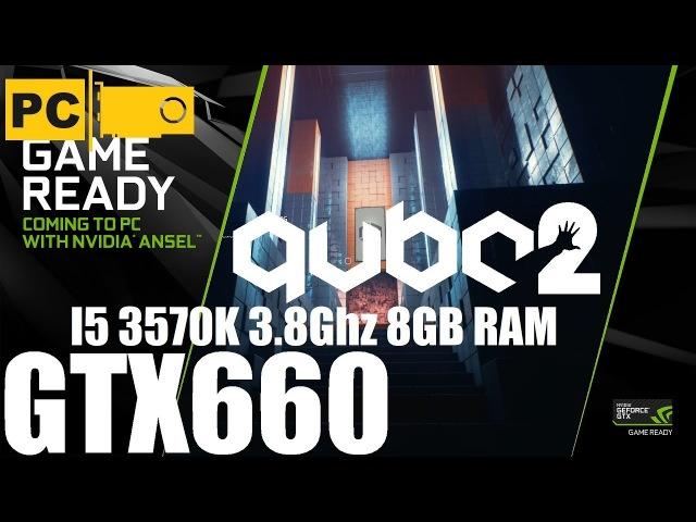 Запуск QUBE2 на среднем пк и сравнение графики i5 3570k, GTX660, 8GB RAM