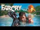 Far Cry. Прохождение. Realistic Mode. Часть 1