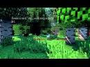 Пригоди в Майнкрафт №1 - Гриби на деревах