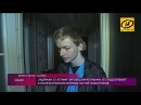 15-летнего наркоторговца задержали в Минске