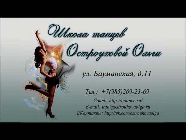 Валерия Момотюк - Танцевальная Премия DANZA TV. 5 марта 2017г.