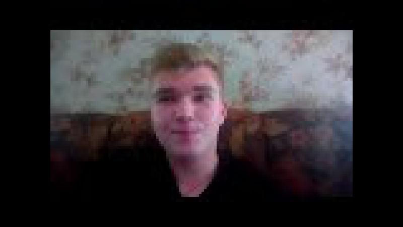 Матвей Северянин отзывы Посетил вебинар Матвея Северянина