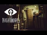 Little Nightmares - Миленькие кошмары - стрим #1