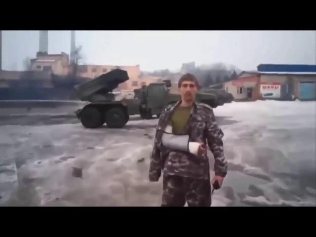 Russian Katyusha missile launch meme