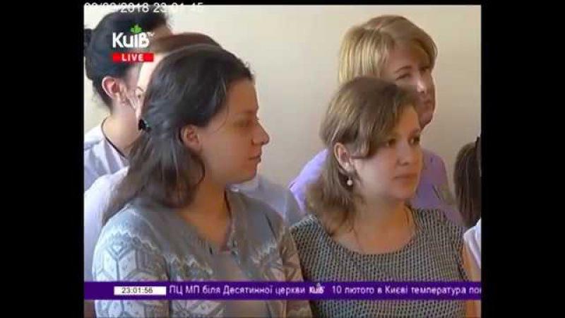 09.02.18 Столичні телевізійні новини 23.00