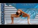 Паривритта стамбхасана винтообразное скручивание ⚡ Асаны йоги ⭐ SLAVYOGA