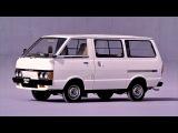 Nissan Datsun Vanette Largo Coach C120