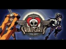 Skullgirls | Valentine : разговоры, бои, подписчик Ymaxa.