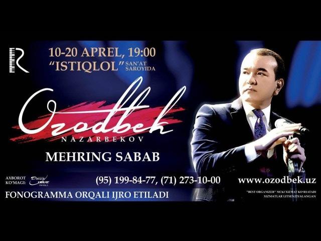 Ozodbek Nazarbekov - Mehring sabab nomli konsert dasturi 2016 (1-qism)