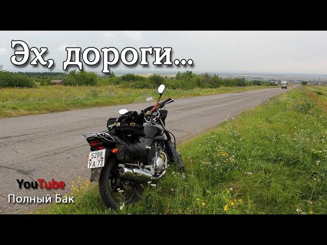 Эх, дороги! Пыль да туман... Из Сланцевого рудника в Плодомасово на мотоцикле