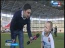 В Казани начались мастер-классы по футболу для детей из моногородов