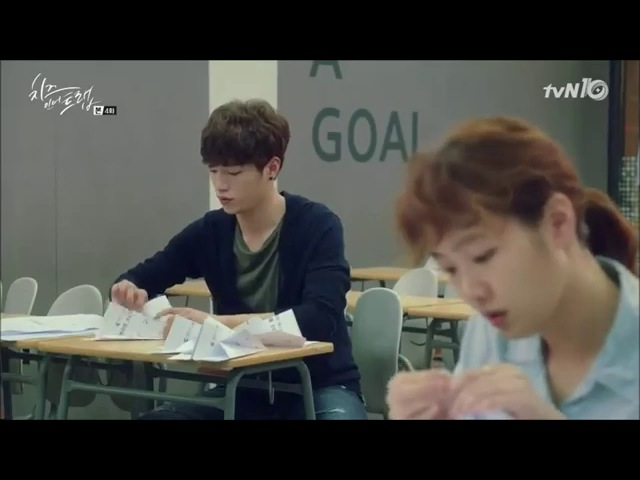 치즈인더트랩(cheess in the trap):인호♥홍설(In ho x Hong seol)2