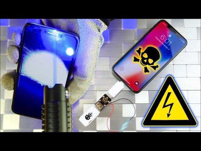 IPhone X vs USB Killer Burning Laser!