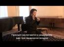 Акиказу Накамура циркулярное дыхание на сякухати