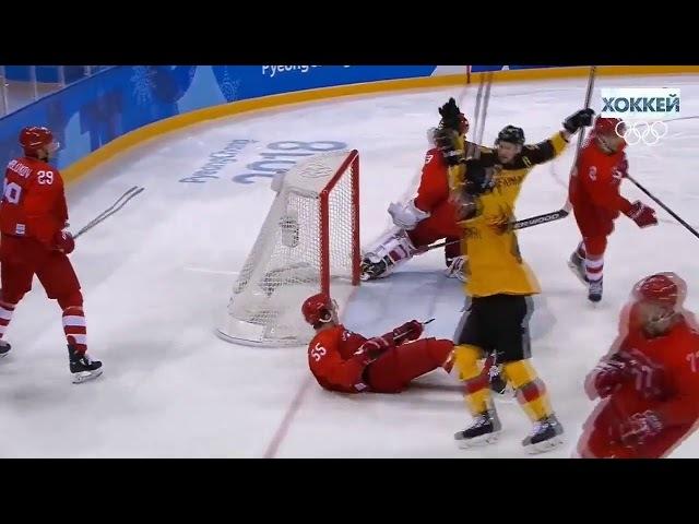 OAR (Russia) 4:3 Germany / Россия 4:3 Германия - Полный Обзор Матча
