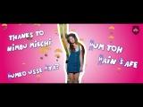 Humko Usse Kya - Jagga Jasoos Musical Pritam