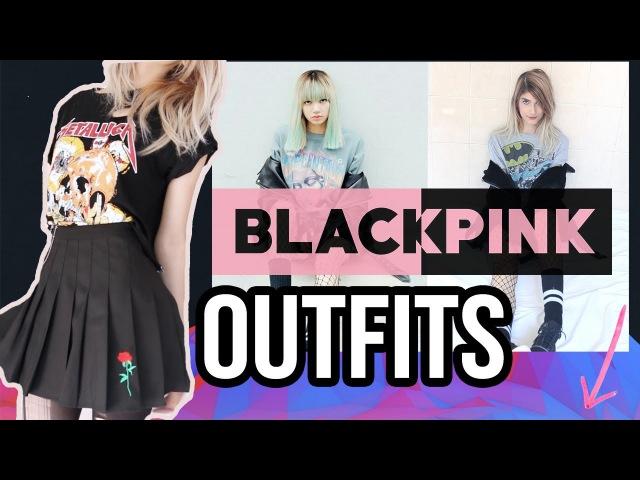 Imitando OUTFITS de BLACKPINK - Outfits KPOP 1