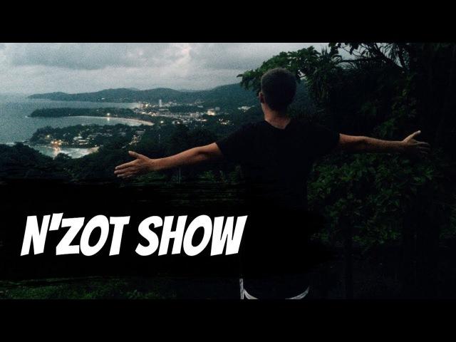 NZOT SHOW — о навыке монтажа, улове в паках и коллоборациях