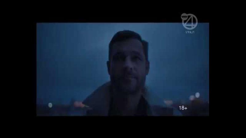 Рекламный блок (Эра-ТВ [Екатеринбург], 18.01.2018)
