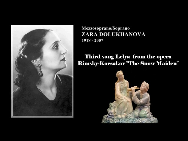 Zara Dolukhanova Third song Lelya from the opera Rimsky-Korsakov The Snow Maiden
