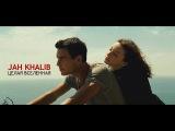 Jah Khalib - Ты Словно Целая Вселенная HD